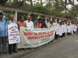 Workers Chain - Bangladesh # 1